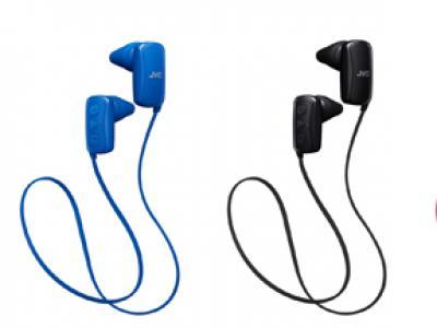 JVC Gumy Headphones Get Bluetooth