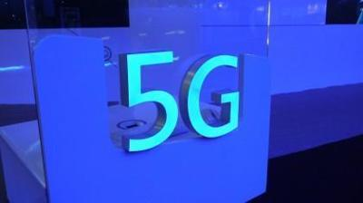 EU Presents 5G Action Plan