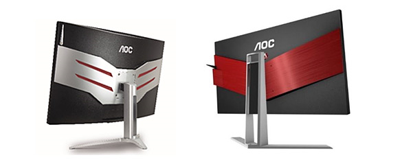 The AOC AGON Gaming Monitor Range