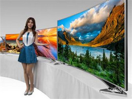 AUO Shows Ultra HD Curved Panels