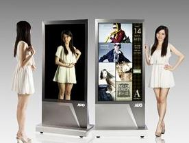 AUO 55 Switchable-to-Mirror Display