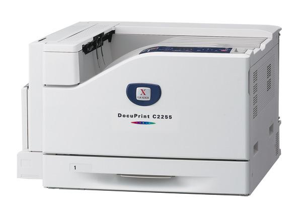 Fuji Xerox Printers Get Dropbox-Alike