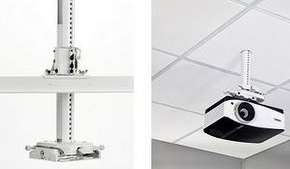 Chief's Next Gen Suspended Ceiling System