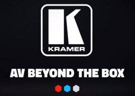 Kramer's New AV-Beyond-the-Box Brand Strategy