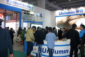 World's Highest Density LED Display UTV1.0 at LED CHINA 2014
