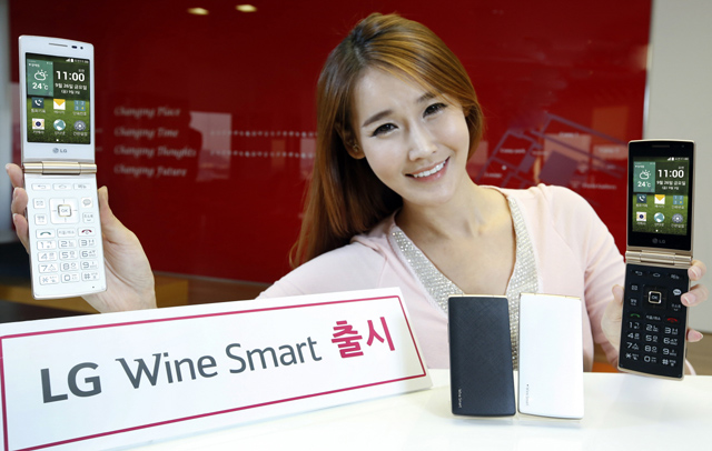 LG Intros Wine Smart Flip Smartphone