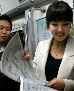 LG Display Flexible E-newspaper Screen