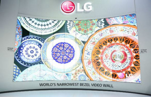 World's Narrowest Bezel Video Wall by LG