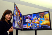 """LG Adds """"World's Thinnest"""" LCD TV"""