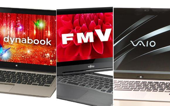 Toshiba, Fujitsu, Vaio Consider PC Merger?