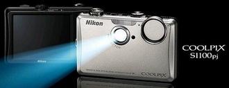 Nikon Cool