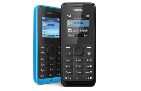 Nokia's MWC 2013 Show Stealer