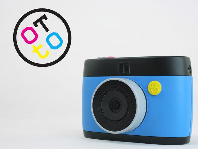 The Animated Gif-Cranking Camera