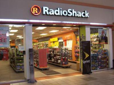 WSJ: RadioShack May Declare Bankruptcy