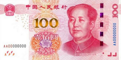 China's Currency Grows Up