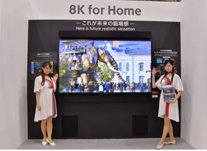 Sharp Sells First 8K TV from November