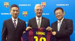 Suning & FC Barcelona
