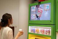 Toppan Printing Co Ltd., is testing a terminal that looks like a vending machine