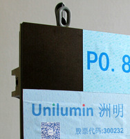 Unilumin: World's Highest Density LED screen-0.8mm