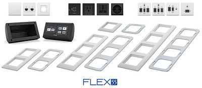 Extron Flex55