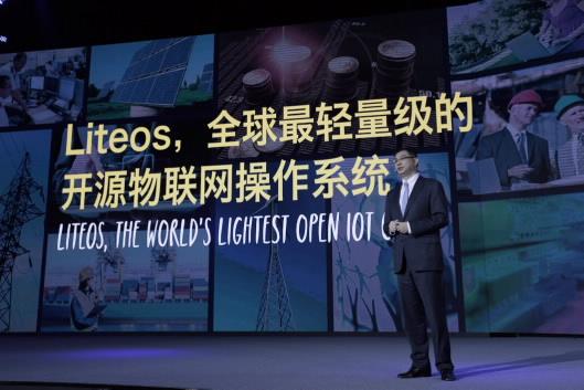 LiteOS Announcement