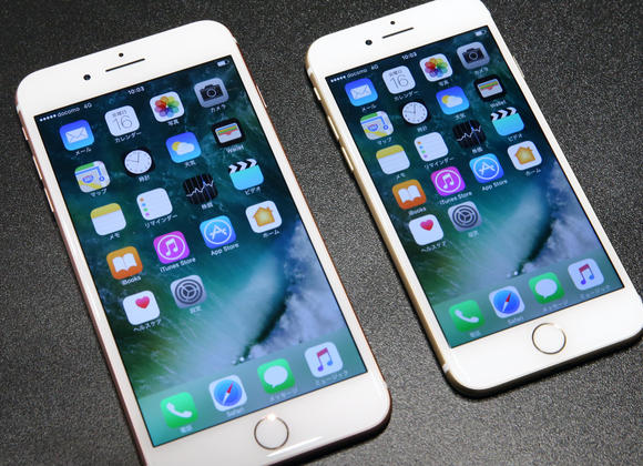 Nikkei: Apple Cuts iPhone Production?