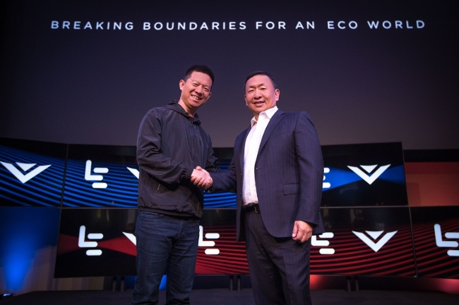 China-Based LeEco Buys Vizio