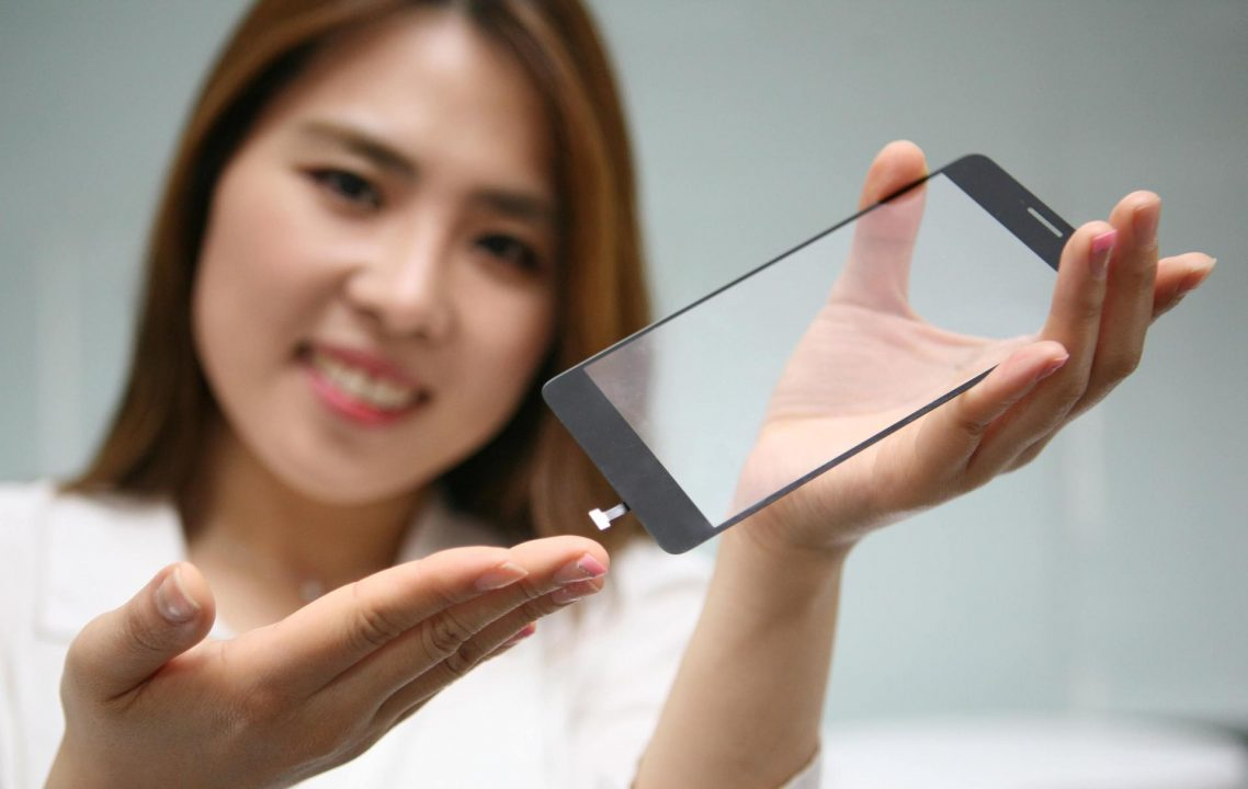 LG Puts Fingerprint Sensor Under Display