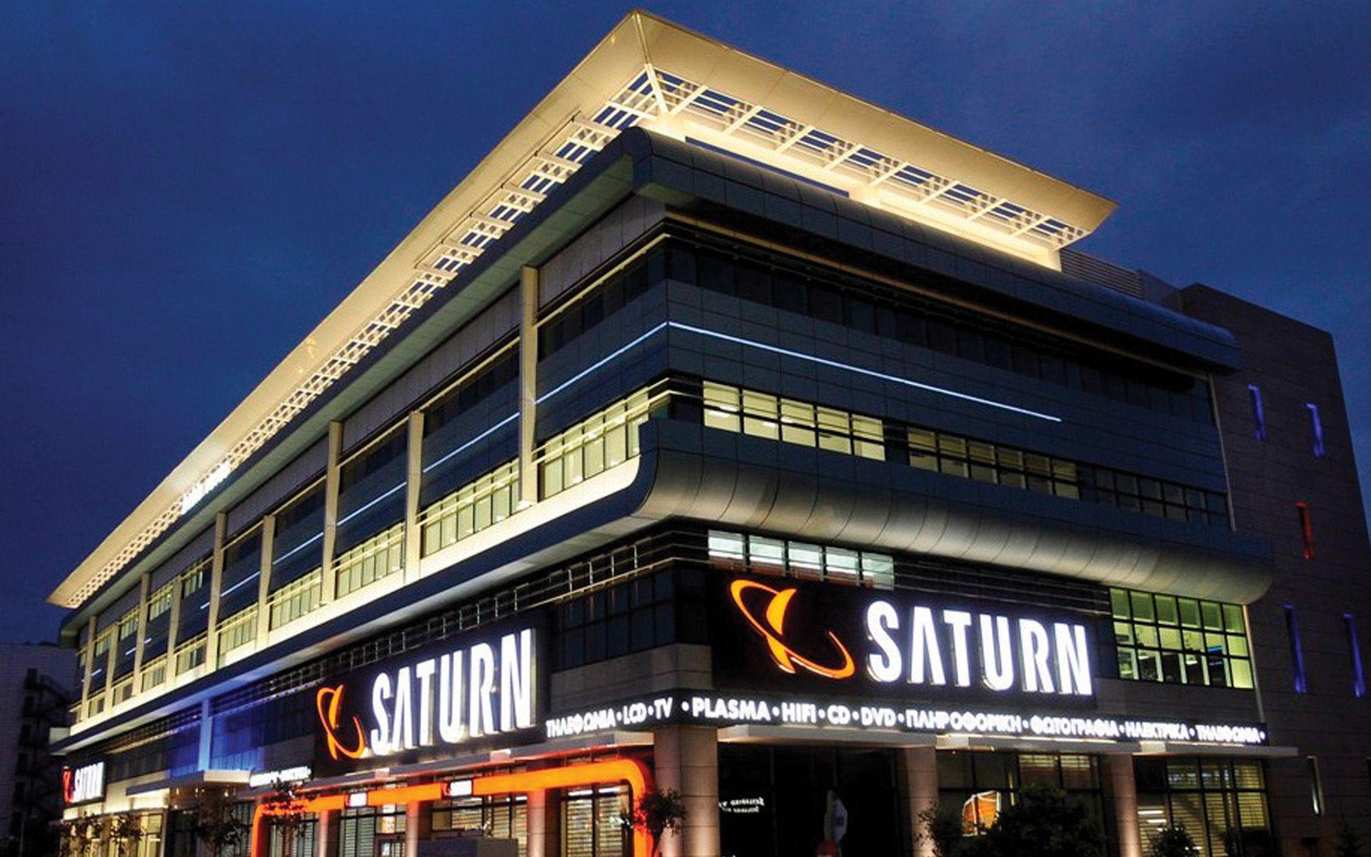 Media-Saturn Bundles Online Efforts