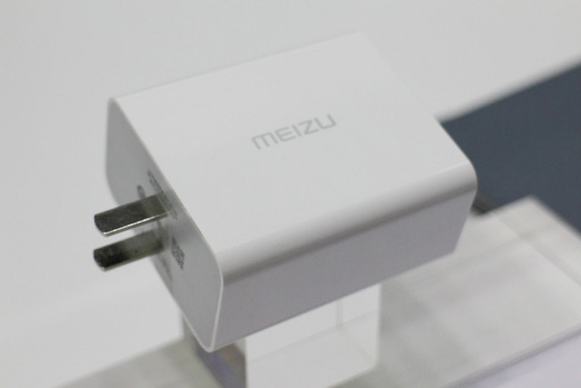 Meizu Super mCharges Phones