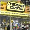 Technoslia doubles stores in Russia