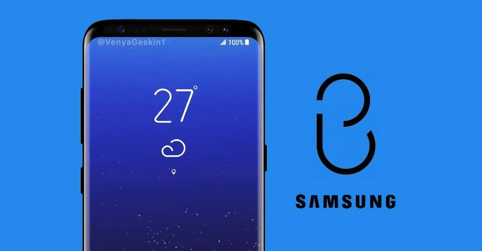 The Next Smart Speaker Maker: Samsung