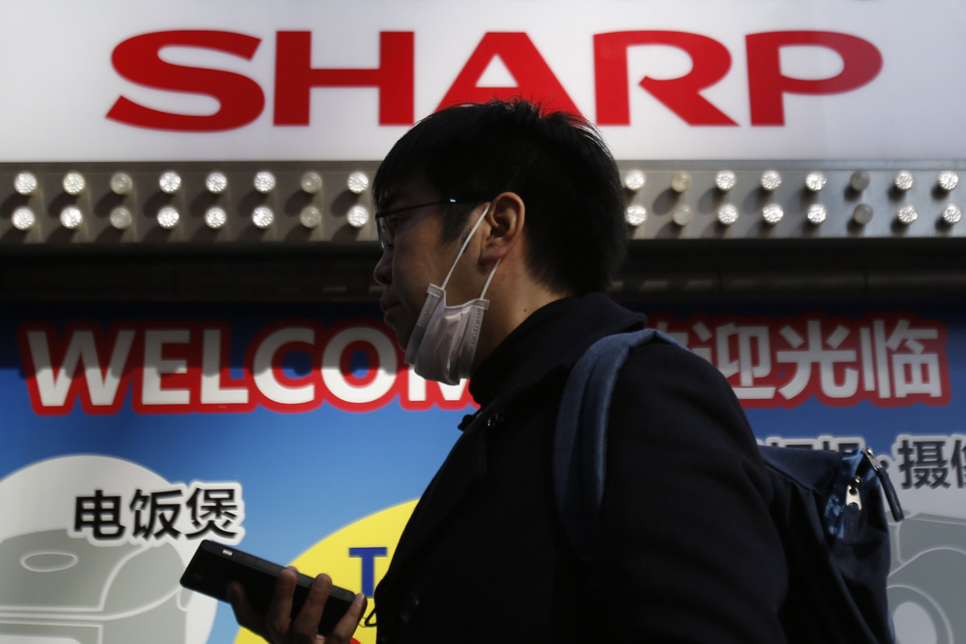 Reuters: Sharp, Foxconn to Sign Deal Soon