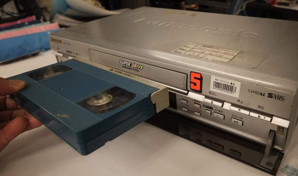 Farewell, VHS: Funai Electric Ceases VCR Production