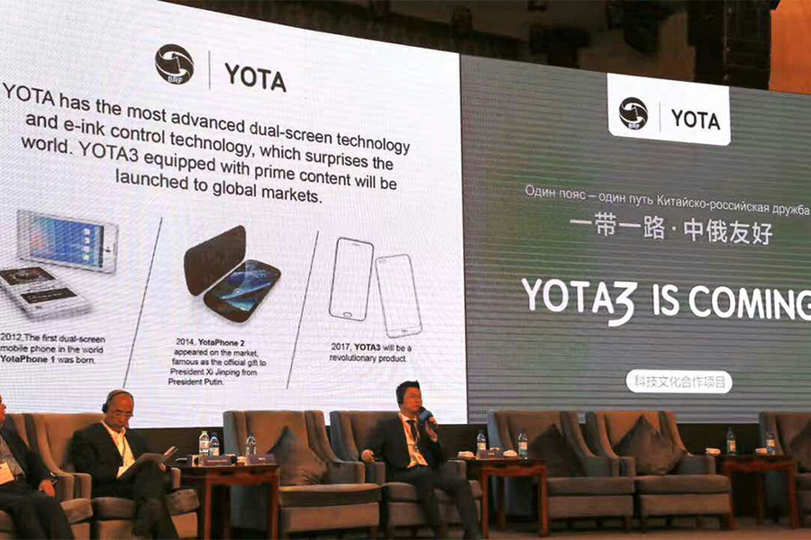 YotaPhone Gets Third Version